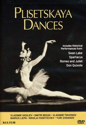 Plisetskaya Dances / Maya Plisetskaya, Bolshoi Ballet