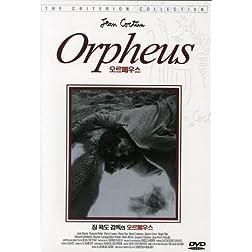 Orpheus (1950)