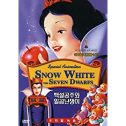 Snow White & the Seven Dwarfs (1937)