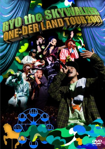 One-Der Land Tour 2007