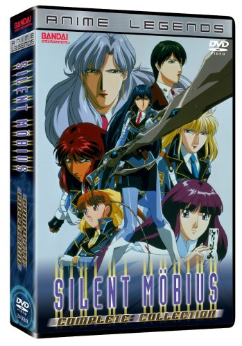 Silent Mobius: Complete Collection