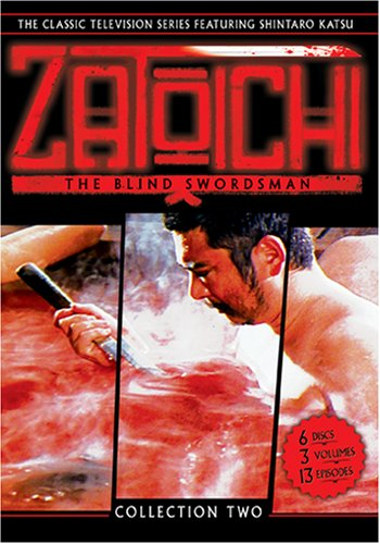 Zatoichi Collection II
