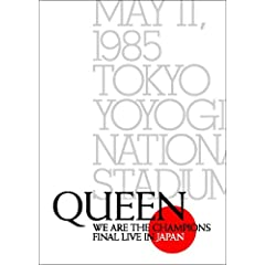 We Are the Champions Final Live in Japan