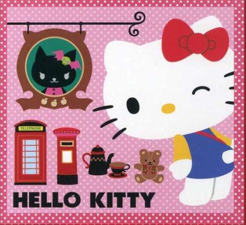 Hello Kitty Ringo No Mori to Paralle