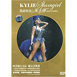 Showgirl: The Greatest Hits Tour