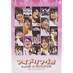 2008.3.30 Idoling Live@shibuyaax
