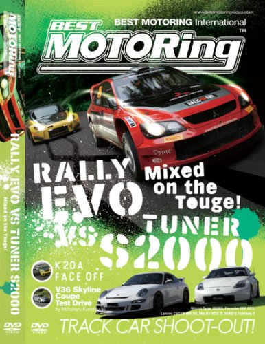 Best Motoring - Best Motoring Vol 22 - Rally EVO vs Tuner S2000