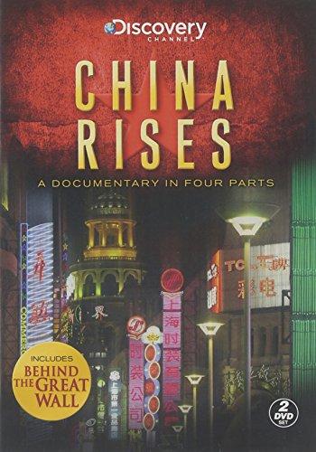 China Rises: Behind the Great Wall