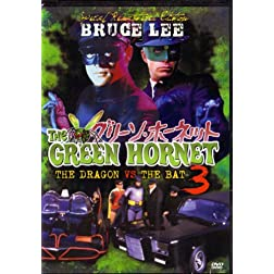 Green Hornet Vol. 3 The Dragon vs The Bat
