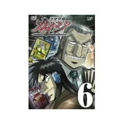 Ultimate Survivor Kaiji 6
