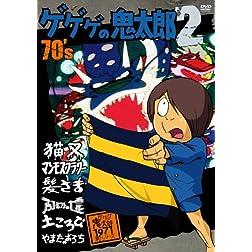 Gegege No Kitaro 70`s 2 1971[Dai 2 S