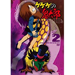 Gegege No Kitaro 90`s 2 1996[Dai 4 S