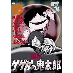 Gegege No Kitaro 60's 3 1968 1 Seri