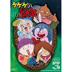 Gegege No Kitaro 90's 3 1996
