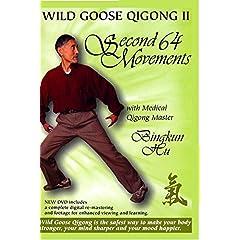 Wild Goose II - Second 64 movements
