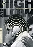 Akira Kurosawa's High and Low DVD cover