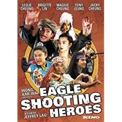 Eagle Shooting Heroes (1993)