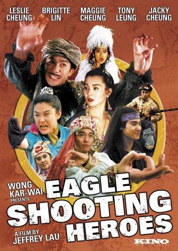 Eagle Shooting Heroes (1993)