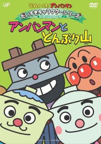Soreike!Anpn Man Daisuki Character S