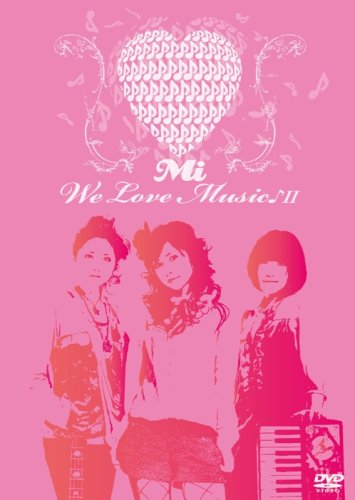 We Love Music 2