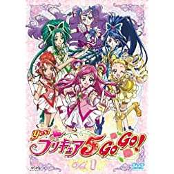 Yes! Prettycure 5 Gogo! 1
