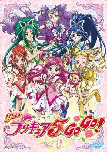 Yes! Prettycure 5 Gogo! 1