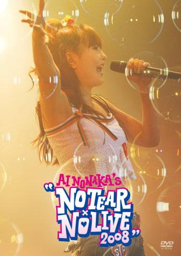 Ai Nonaka's Notear No Live2008 DVD