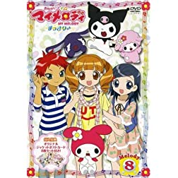 Onegai My Melody Sukkiri Melody 8