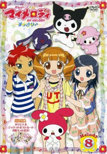 Onegai My Melody Sukkiri Melody 8