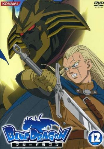 Blue Dragon 12