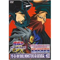 Yu-Gi-Oh! Duel Monsters Gx Duel 13
