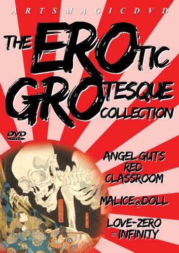 The Erotic Grotesque Collection