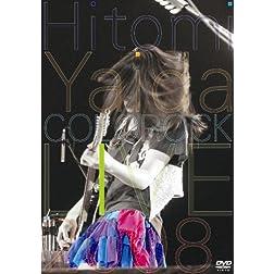 Colorock Live 2008