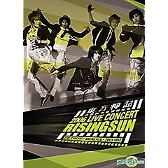 2006 Live Concert-Rising Sun