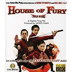 House of Fury [Blu-ray]