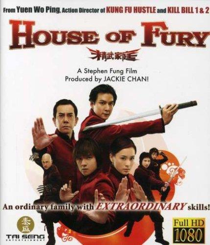 House of Fury [Blu-ray]