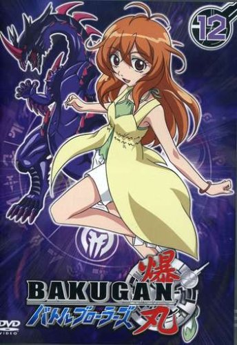 Vol. 12-Bakugan Battle Brawlers