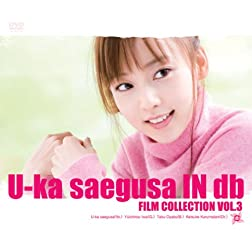 Vol. 3-U-Ka Saegusa Film Collection