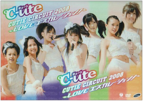Cutie Circuit 2008-Love Esukareshon