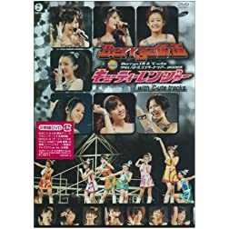 Berryz Kobo & C-Ute Nakayoshi Battle