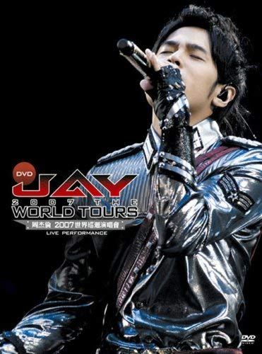 Jay 2007 the World Tour
