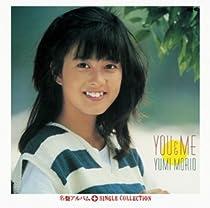Myこれ!チョイス 07 You & Me+シングルコレクション(森尾由美)