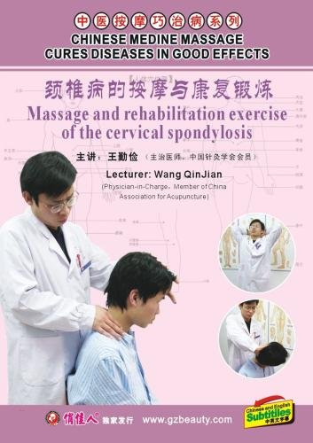 Massage and rehabilitation exercise of the cervical spondylosis
