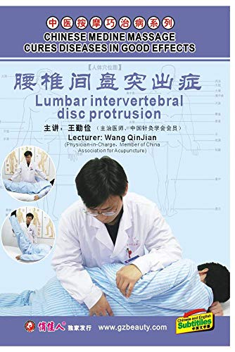 Lumbar intervertebral disc protrusion