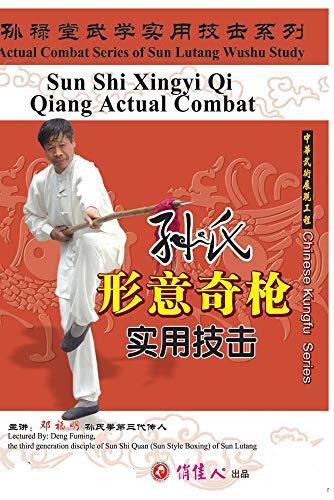 Sun-style Xingyi Qi Qiang  Actual Combat