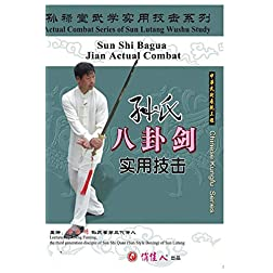 Sun Shi Bagua Jian  Actual Combat