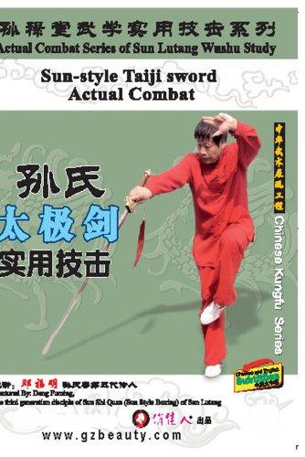 Sun-style Taiji sword Actual Combat