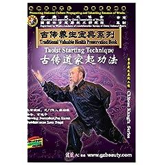 Taoist Starting Technique