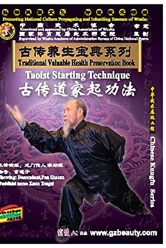 Taoist Starting Technique