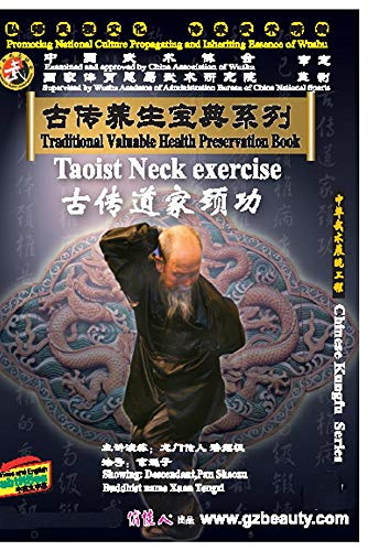 Taoist Neck exercise